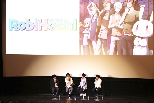 4月8日(月)放送開始のTVアニメ「RobiHachi」、中井和哉、河本啓佑、阪口大助、徳留慎乃佑登壇の先行上映会レポート!