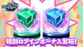 スマホゲーム「ポケモンコマスター」、本日4月11日よりスプリングキャンペーンを開催! 新フィギュアも続々登場
