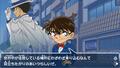 『名探偵コナン』初のSwitch用ゲーム「名探偵コナン スケボーラン 怪盗キッドと神秘の秘宝」、本日4月11日配信開始!