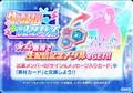 「AKB48 ステージファイター2 バトルフェスティバル」、田口愛佳&山根涼羽によるSHOWROOM生配信が本日4月12日19:00よりスタート!