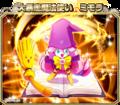 「まじかる☆タルるートくん」アプリゲーム初コラボ 「モンスターコレクト」で本丸と寧蔵の熱闘再来!