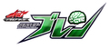 「ドライブサーガ 仮面ライダーブレン」、ビジュアル解禁!第1話は平成最後の日曜4/28、第2話が令和最初の日曜5/5に配信決定!!