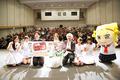 地元トークで大いに盛り上がった!「TVアニメ『八十亀ちゃんかんさつにっき』先行上映会&トークショー」レポート到着!