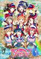 「ラブライブ!サンシャイン!!The School Idol Movie Over the Rainbow」、豪華特典満載のBlu-rayが7月26日に発売決定!