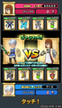 スマホゲーム「星のドラゴンクエスト」、期間限定の新ダンジョンイベント「エデンの戦士たち バトルパレード」を開催中!
