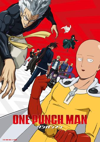 TVアニメ「ワンパンマン」第2期シリーズのBlu-ray&DVD、8月27日より発売開始!