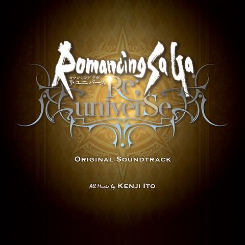 「Romancing SaGa Re;univerSe Original Soundtrack」が本日4月10日発売! 作曲家・伊藤賢治による新旧「ロマサガ」サウンドを収録