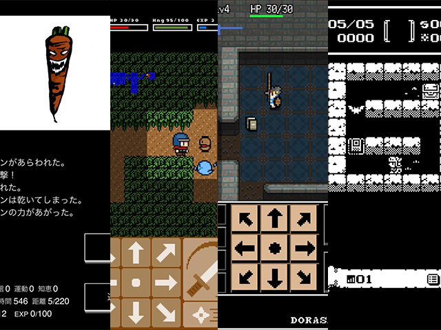いつでもどこでも楽しめる「ローグライクゲーム」 オススメ名作アプリ
