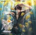 スマホゲーム「囚われのパルマRefrain」のサントラCDが本日4月17日発売! トラックリスト&作曲者・北川保昌のメッセージも到着