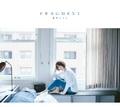 """藍井エイル、ニューアルバム「FRAGMENT」本日発売! """"反抗期""""テーマの新曲MVが初公開!"""