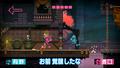 任天堂、WEB番組「よゐこのインディーでお宝探し生活2」第2回を公開!