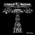 Linked Horizon、「進撃の巨人」OPテーマ「憧憬と屍の道 [TV Size]」配信ジャケット公開! 1日限定100円配信決定!