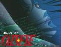 劇場版「シティーハンター <新宿プライベート・アイズ>」への登場が話題の「キャッツ・アイ」、BD-BOXとして華麗に参上!