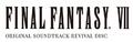 「FF7」のゲーム映像付きサントラBD「FINAL FANTASY VII ORIGINAL SOUNDTRACK REVIVAL DISC」が7月24日発売決定!