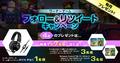 PS4/Switch「レゴ ムービー2 ザ・ゲーム」、無料DLC「銀河の冒険 キャラクター&ステージパック」「プロフェシーキャラクターパック」が配信中!
