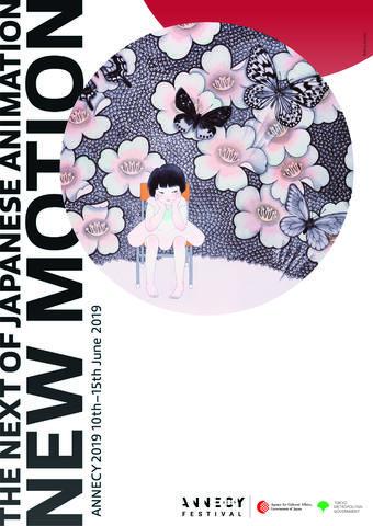 「ひそまそ」「Gレコ」「ペルソナ5」など日本を代表するアニメを世界に紹介! 「アヌシー国際アニメーション映画祭2019」日本アニメーション特集発表記者会見