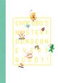 「チョコボの不思議なダンジョン エブリバディ!」の全24曲を収録したサントラCDが本日4月24日発売!