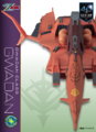 """「CFC機動戦士ガンダムACT3~機動戦士Zガンダム篇~」に、ハマーン・カーンが座乗するグワダン級超大型戦艦""""グワダン""""が登場!"""