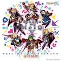 「世界樹の迷宮X(クロス)オリジナル・サウンドトラック」が5月29日発売! 新曲と過去作アレンジをDisc2枚に収録