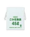 平成最後のイチオシガチャは、ごみ袋とメタルな煮干し!? 【ワッキー貝山の最新ガチャ探訪 第27 回】