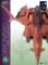 「CFC機動戦士ガンダムACT3〜機動戦士Zガンダム篇〜」に、ハマーン・カーンが座乗するグワダン級超...