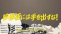 湯浅政明監督最新TVシリーズ「映像研には手を出すな!」、NHK総合テレビにてアニメ化決定!!