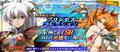 スマホゲーム「ラングリッサー モバイル」、期間限定イベント『サマーフェスティバル』開催中!