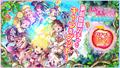 【2019年6月】事前登録受付中 オススメ新作ゲーム5選!!