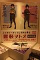 5月11日、12日は一般公開日! 一足お先に新アイテムをチェックしよう!「第58回静岡ホビーショー」最速レポート その3!