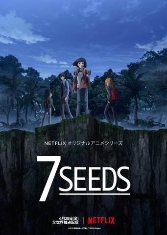 アニメ「7SEEDS」、6月28日(金)よりNetflixにて全世界独占配信決定!