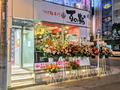 「つけ麺専門 百の輔」が、5月13日より営業中! 「クラサバ市場秋葉原店」跡地 ※5/16追記「特製つけ麺」の写真を追加
