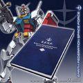 「機動戦士ガンダム」から、箔押し加工のエンブレムがあしらわれたレコードブック(手帳)が全3種で発売!!