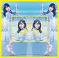 【インタビュー】アニソングランプリ出身の河野万里奈が再デビュー。今の思いが詰まったシングル「真人間入門」をリリース!