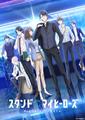 10月放送開始のTVアニメ「スタンドマイヒーローズ PIECE OF TRUTH」、ティザービジュアル&第1弾PV公開!