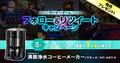 PS4/Switch「レゴDC スーパーヴィランズ」、最新DLC「 ヤング・ジャスティス ステージパック 」が本日5月15日配信スタート!
