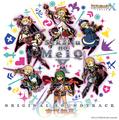 5月29日発売の「世界樹の迷宮X(クロス)オリジナル・サウンドトラック」、トラックリストを公開!