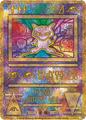 「ポケモンカードゲーム」、ミュウツーとミュウが登場する拡張パック&TAG TEAM GXが手に入る構築済みデッキ2種が発売! 古代ミュウの情報も