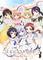 新作OVA「ご注文はうさぎですか?? ~Sing For You~」、9月26日に発売決定!キービジュアルも公開!
