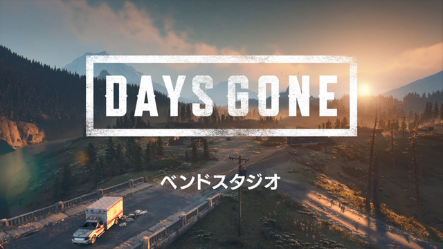 PS4「Days Gone」、Bend Studioの開発者が制作秘話&バイクへのこだわりを語るインタビュー映像を公開!