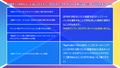 PS4/Switch/PC「BLAZBLUE CROSS TAG BATTLE」、大型アップデートVer1.5を実施! AC版準拠のバランス調整&新キャラも参戦