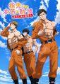 「僧侶枠」でおなじみ「ComicFestaアニメ」、7月クールは「指先から本気の熱情-幼なじみは消防士-」に決定!7月7日(日)よりTOKYO MXほかで放送&配信開始!