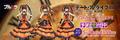 「デート・ア・ライブ」から、微笑み顔、無表情顔、にやけ顔の3種が付属する「時崎狂三」の可動フィギュアが2019年9月発売!!
