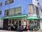 移転した「スープカレーカムイ」が5月20日よりプレオープン中! 正式オープンは6月1日