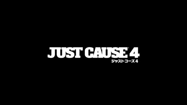 PS4/XB1/PC『ジャストコーズ4』、アップデートVer.1.11の配信がスタート! DLC第2弾も7月3日配信決定