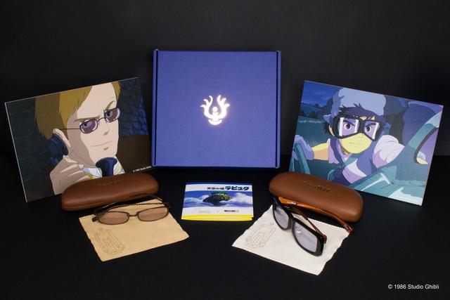 これで「目が、目がぁ~~~っ!」も回避可能!?「天空の城ラピュタ」から、ムスカのサングラスとパズーの飛行士用ゴーグルが登場!!