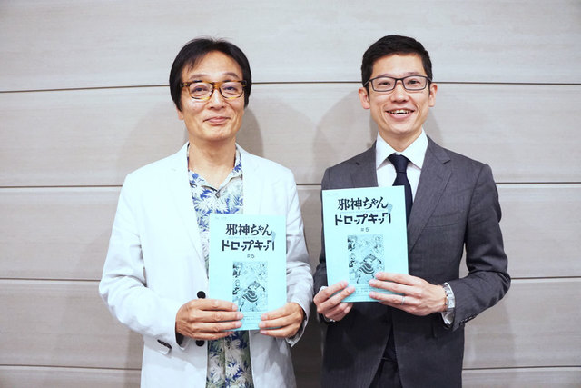 https://akiba-souken.k-img.com/assets/images/article/000/814/t640_814436.jpg