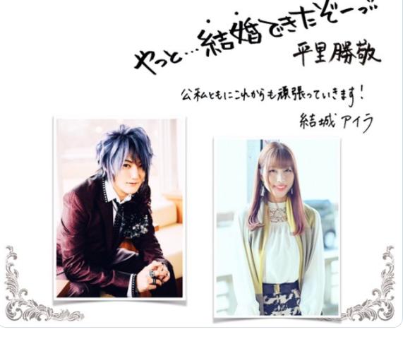 【祝!】音楽ユニットangela・KATSUと歌手・結城アイラが結婚!関係者、ファンから祝福の声多数!!【いきなり!声優速報番外編】