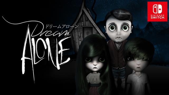 Switch「ドリームアローン -Dream Alone-」、6月2日まで500円セールを実施中! ダークな世界観のホラーアクションゲーム