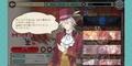 ロングセラー恋愛ゲーム「めいこい」最新作!「明治東亰恋伽~ハヰカラデヱト~」新作アプリレビュー