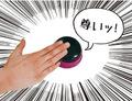 """本能のままに""""推せる""""「尊いボタン」が「尊いボタンEX」に進化! パセラ秋葉原3店舗に「推し会」盛り上げ新アイテムが登場!!"""